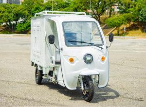 Triciclo Cabinado